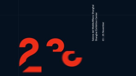 2017LEMA上海米兰国际家具展