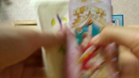 小花仙卡片一