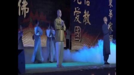 东华禅寺:东华家风,信教先爱国