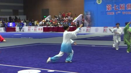 第七届世界传统武术锦标赛沈宪琴42太极拳