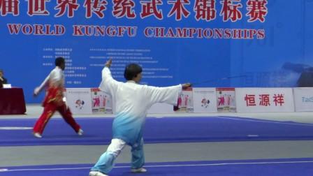 第七届世界传统武术锦标赛沈宪琴武当太极剑