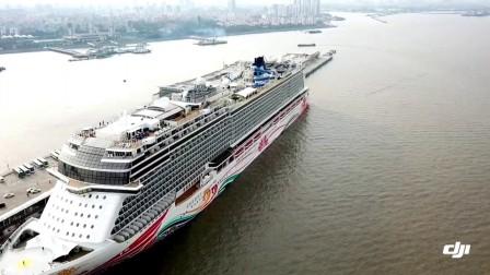 上海国际邮轮港