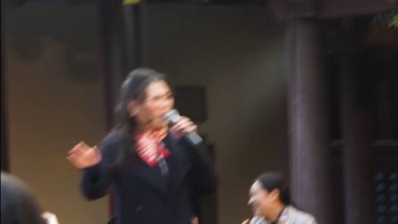 第二届全球越迷嘉年华-戏迷见面会 萧雅清唱