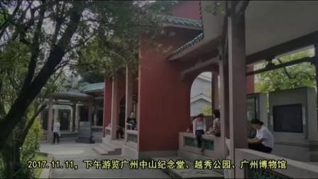 2017年11月广州海口三亚自助旅游