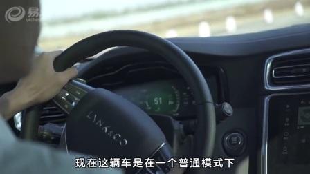 测评、试驾领克首款SUV领克01,来自中国的国际车