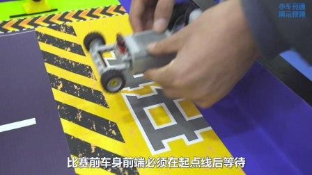 5、小车竞速演示视频