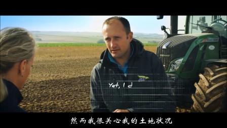 米其林农用轮胎Zen@Terra全面解决方案