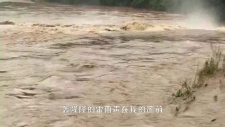 新歌知音推荐《恋曲1990》丹帝(枫林听雨)演唱