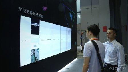 智慧零售_《智能橱窗》产品介绍_AIDIVI