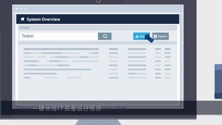 华硕远程管理中心(ACC)软件宣传片