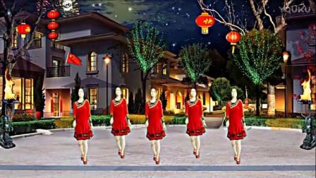 凤之韵广场舞《红红的日子》编舞青春飞舞 演示制作凤之韵_标清
