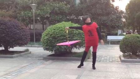 《江南之恋》伞舞