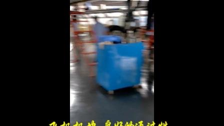 华铝机械 飞机机坞产品 良好的通过性能