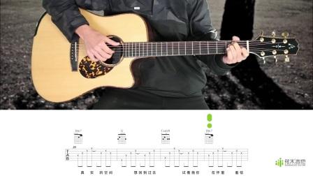 85.《简单弹吉他》回到过去