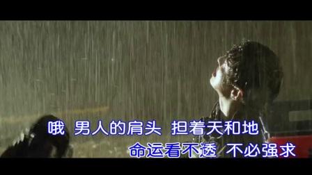 兄弟 兄弟   原唱 孙方(发行版)