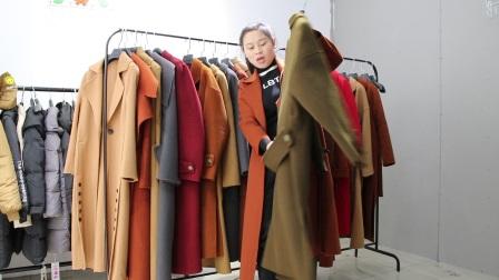 11.26-2服装批发女装批发新款时尚百分百双面羊绒大衣10件起批,可挑款