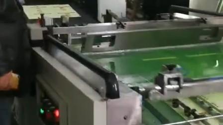 全自动丝印机加镭射转移效果印刷