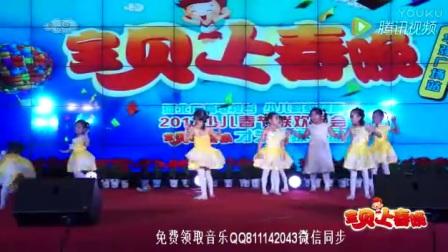 黄老师2017最新儿童舞蹈 幼儿园六一舞《十一点半》_标清