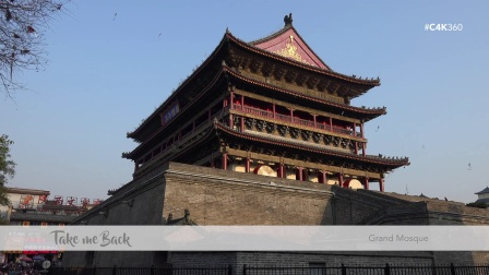 Take.Me.Back.2017.Xian.China.1080p.HDTV.x264-PLUTONiUM