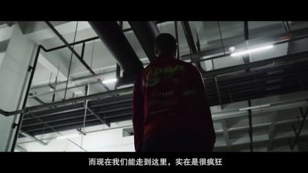 《LIFE OF LEGENDS》预告片:视角