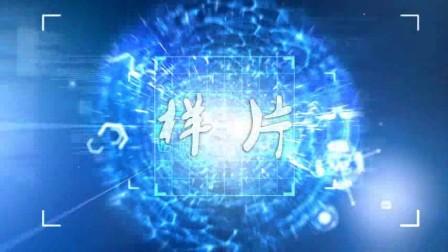 河南铭优互动科技有限公司  科技时空穿梭启动仪式视频
