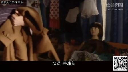 日本女仆 是怎样服侍男人的? 一部日本电影《空气人偶》赏析揭秘