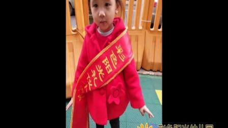 彩色阳光幼儿园口才星宝贝讲故事 第11期 (1)
