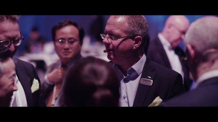 沃尔沃集团创新峰会北京站