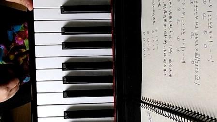 简易伴奏第八课