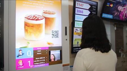 Intelligent Digital Signage Solution