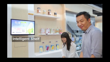 Smart Retail Solution Overview