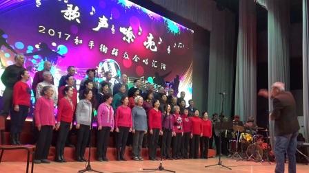 北京北土城合唱团汇演