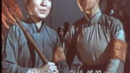 洪湖赤卫队第二曲