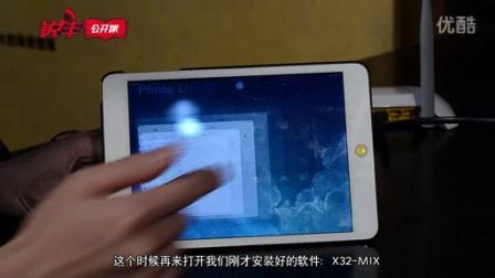 百灵达X32数字调音台教学视频(第十集)_标清