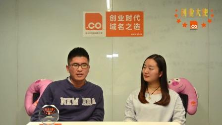对话.CO创业大使、舒信教育创始人——黄鸿川