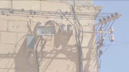 目标7 上海电力优化马耳他能源结构