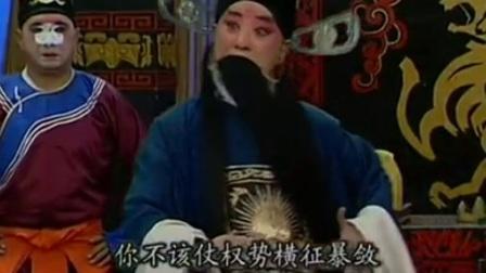 雷宝春演唱河北梆子斩唐丹惩暴高清示范伴奏