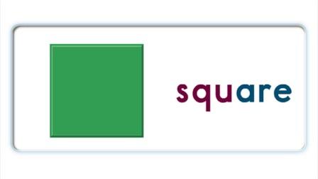 OPW自然拼读-辅音组合-U7-squ