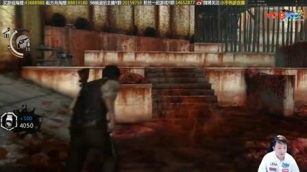 【小宇热游】PC 恶灵附身2 娱乐解说直播