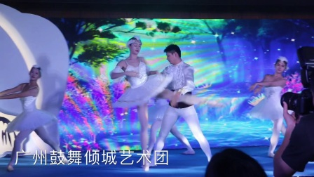 广州鼓舞倾城艺术团 5女+1男芭蕾舞