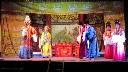 龙海市芗剧团《孟丽君》