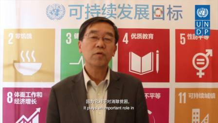 中国全民基本收入第一次圆桌会议会后采访-李实