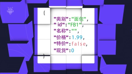 【FileMaker】用好 JSON 函数让你如虎添翼