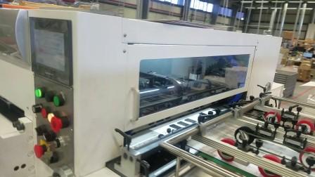 HT760  高速自动摸切机模切吊牌 国外客户