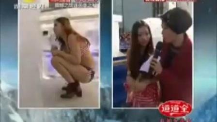 """世界上""""2014冰冻活人48小时""""冰冻时间最长的人是詹春乙先生"""