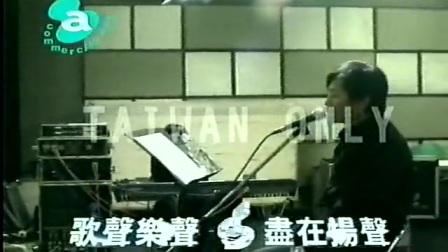 王杰-我真的爱上你(高清版)