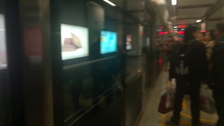 南京地铁三号线(未知牌号),(041042)进夫子庙站。