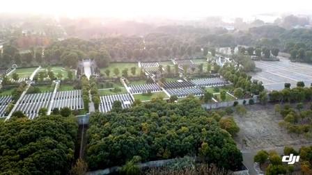 嘉北郊野公园