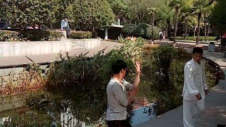 长寿公园徐德金心意六合拳演练集锦7