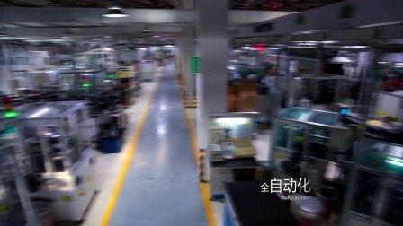 全球生产研发基地之一阿美德格工业技术(上海)有限公司